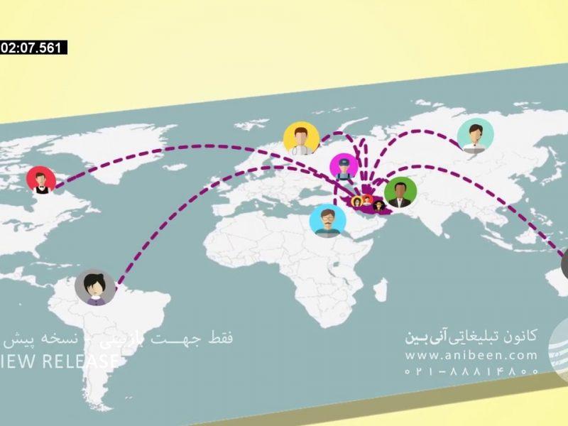موشن گرافیک ایران دپو