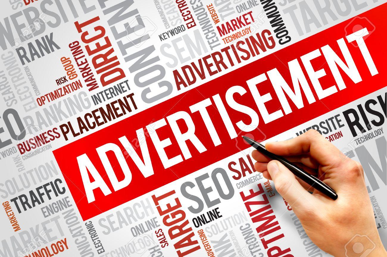 چگونه تبلیغ کنیم