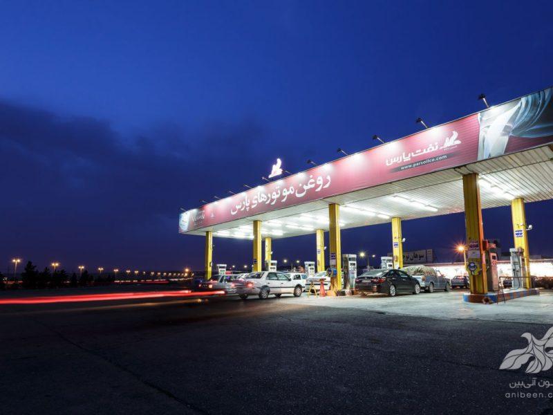 عکاسی صنعتی | جایگاه سوخت | شرکت نفت پارس