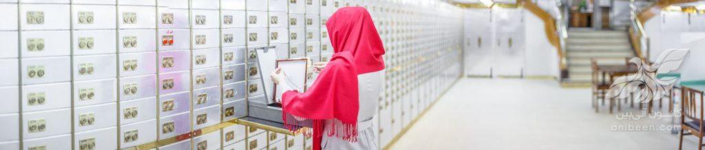 عکاسی تبلیغاتی | صندوق امانات بانک ملی