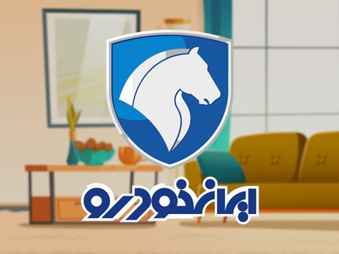 موشن گرافیک ایران خودرو